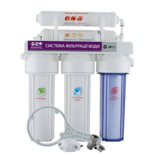 ультрафільтраційна система очистки води55