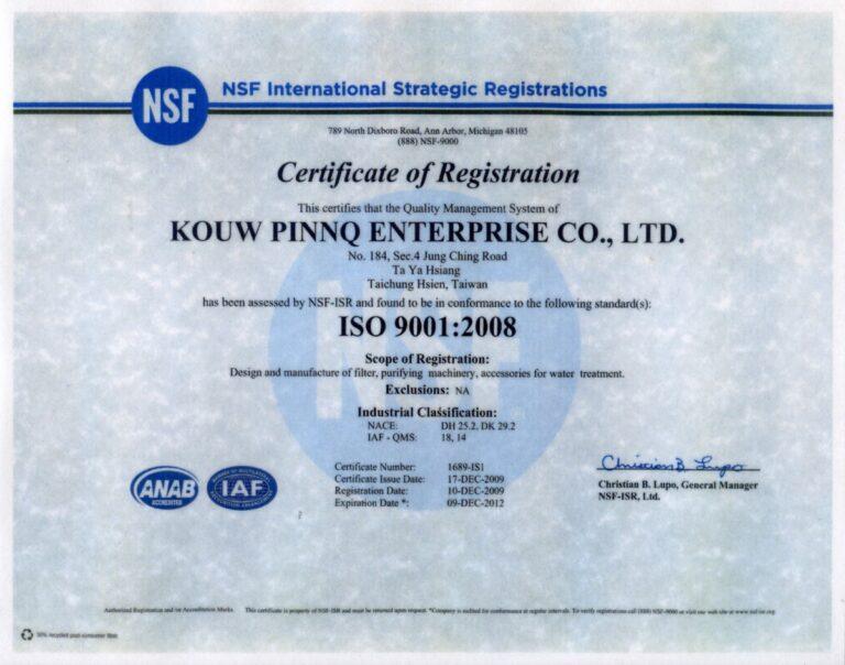 сертифікат фільтр для води196