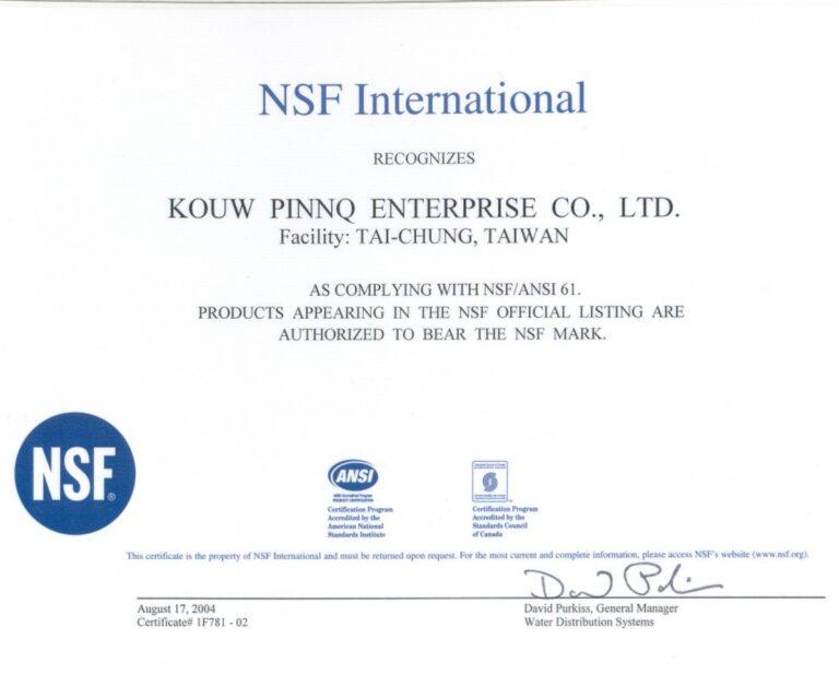 сертифікат фільтр для води11