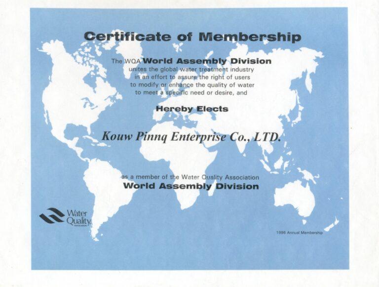 сертифікат фільтр для води16